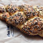 נעמה גאון מתארחת בקפה שרגא או: איפה לאכול ארוחת בוקר בירושלים