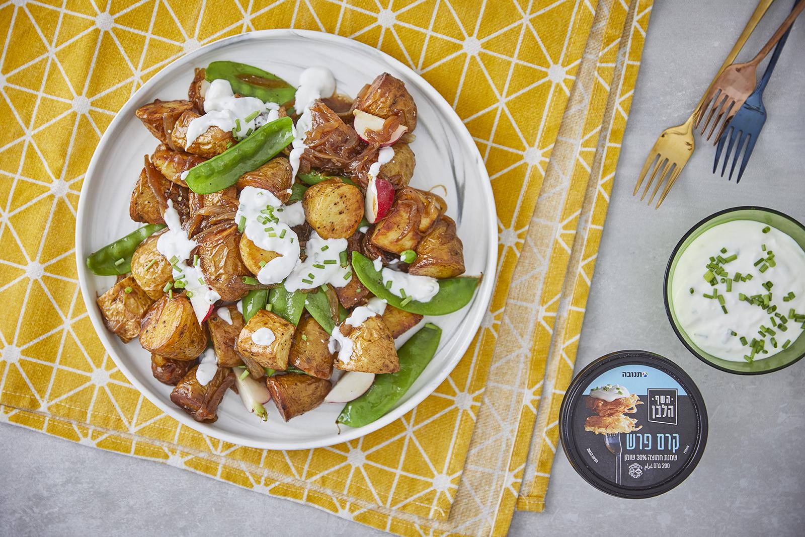 סלט תפוחי אדמה צלויים ובצל מקורמל עם רוטב קרם פרש ויוגורט. צילום: אפיק גבאי