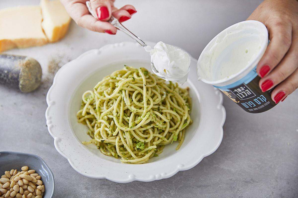 ספגטי ברוטב פסטו